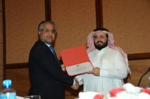 Bahrain Exhibition2
