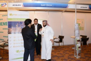 Bahrain Exhibition
